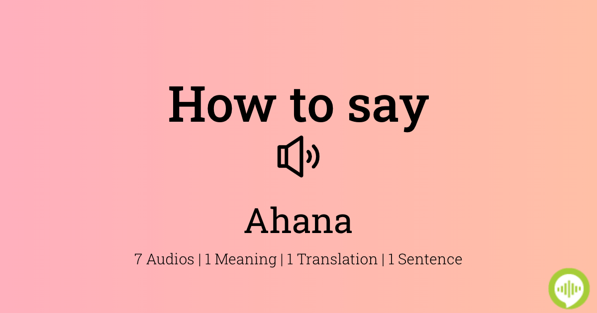 38++ Ahana meaning arabic information