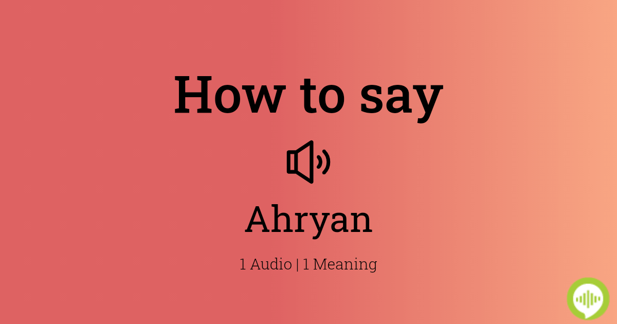 Ahryan