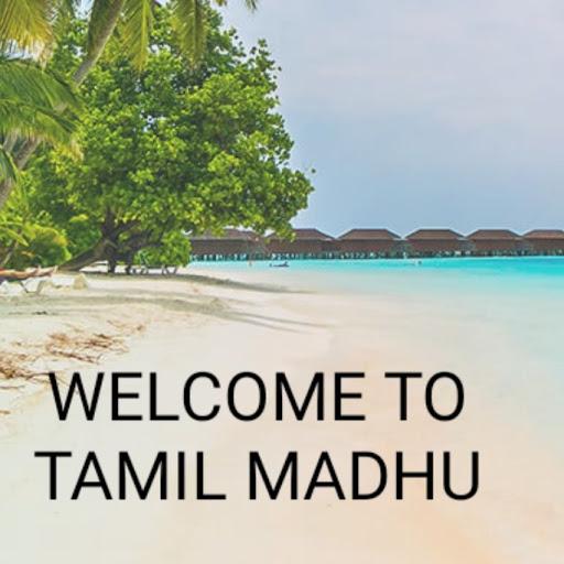 TAMIL MADHU EDUCATION thumbnail